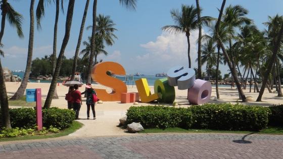Silosa Beach